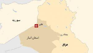 نیروهای آمریکایی مواضع نیروهای تحت حمایت ایران را بمباران کردند
