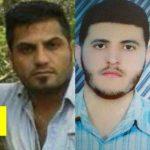 عفو بین الملل در مورد زندانیان سیاسی عرب اهوازی ابراز نگرانی کرد