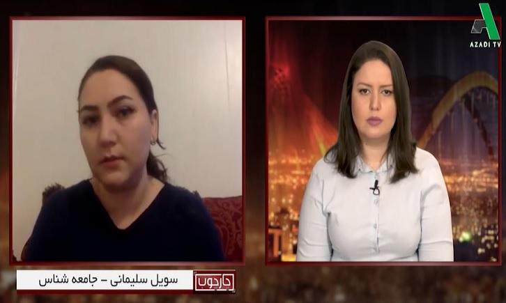 مصاحبه تلویزیون آزادی با سئویل سلیمانی در خصوص قیام خرداد ۸۵ + ویدئوی مصاحبه