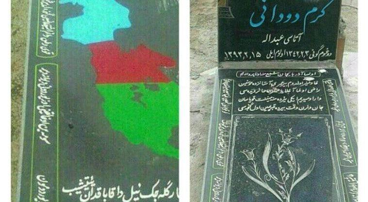 اقدام نیروهای امنیتی خوی برای حذف سمبل «دریاچه اورمیه و پرچم آزربایجان» از سنگ قبر فعال ملی