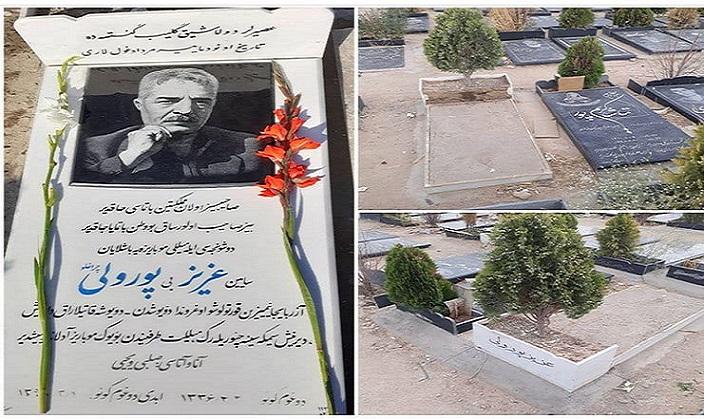 سنگ مزار «عزیز پورولی» توسط نیروهای امنیتی تخریب و کنده شد