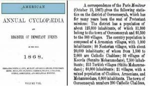 ترکیب جمعیتی – ائتنیکی اورمیه در ۱۵۰ سال پیش