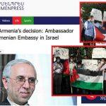 اعتراض رژیم ایران به امارات و چشم پوشی بر ارمنستان در زمینه رابطه با اسرائیل