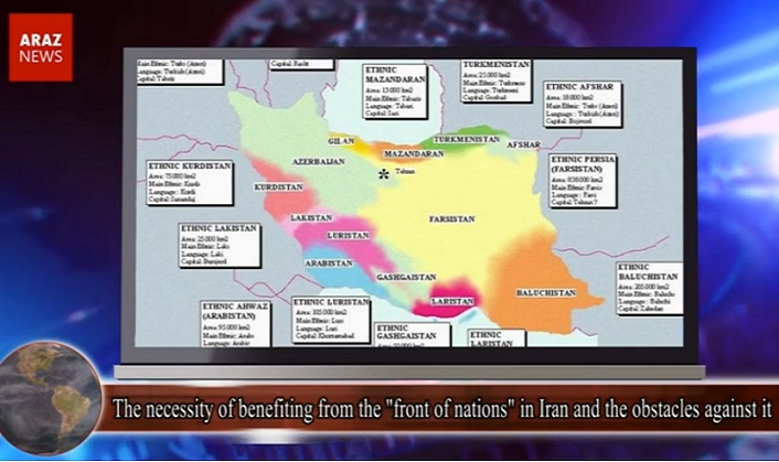 "The necessity of benefiting from the ""front of nations"" in Iran and the obstacles against it"
