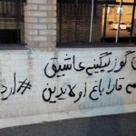 دیوار نویسی ها در سطح شهر اردبیل در اعتراض به بازداشت فعالین حامی قاراباغ