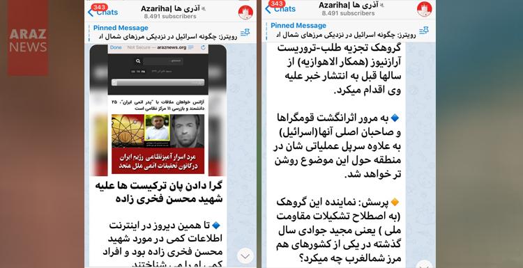 دروغ پراکنی و جوسازی عوامل سرویسهای اطلاعاتی رژیم جمهوری اسلامی بر علیه تشکیلات دیرینش و اعضای آن