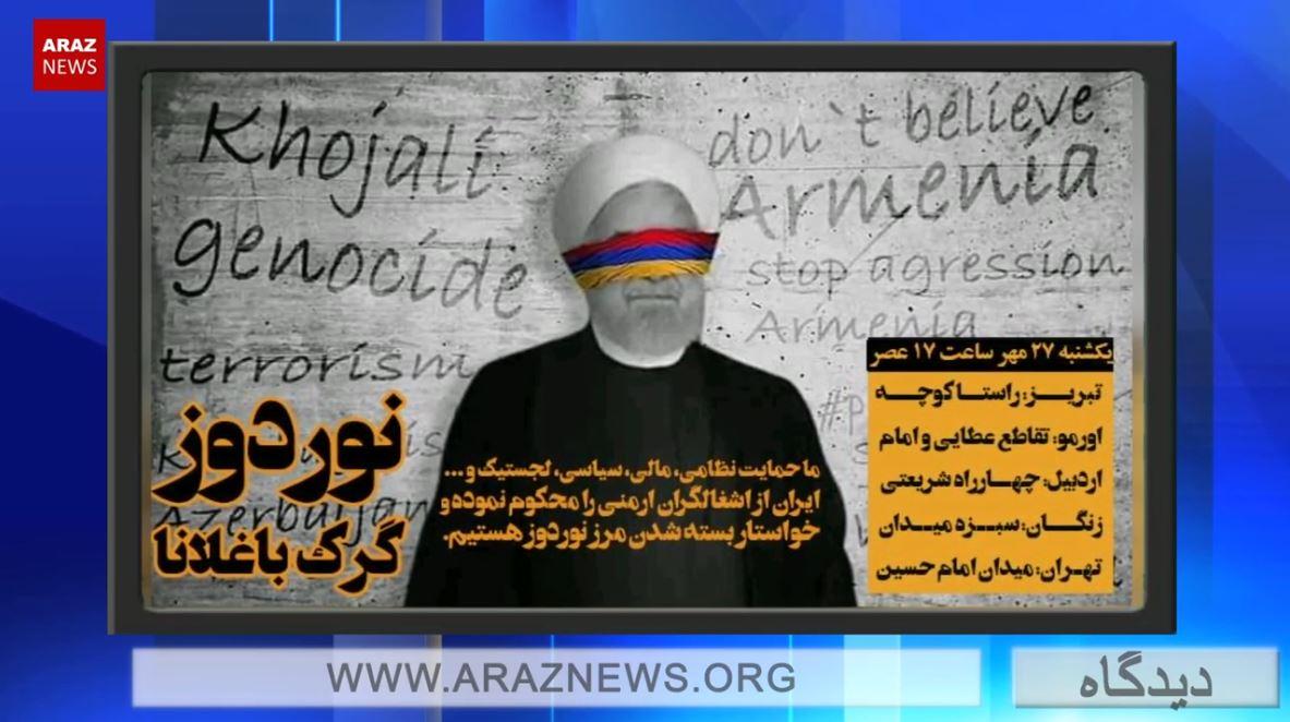 موج دستگیری و پرونده سازی علیه شهروندان تورک ادامه دارد، محافل امنیتی در خدمت پان فارسیسم – دیدگاه