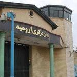 خودسوزی یک زندانی در زندان اورمیه به آتشسوزی در زندان منجر شد