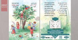 توزیع دفتر به زبان تورکی با طرح جلد دختران و پسران آزربایجانی، قاشقایی و تورکمن