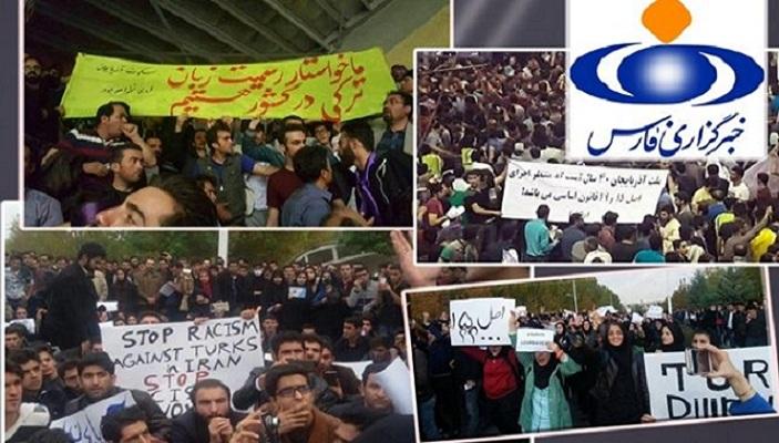 چرا خبرگزاری فارس اقدام به راهاندازی کمپین درخواست برای تاسیس شبکه سراسری ترکی در ایران نموده است؟- بابک شاهد