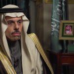 """عربستان سعودی میگوید انتظار """"روابط عالی"""" با دولت بایدن را دارد"""