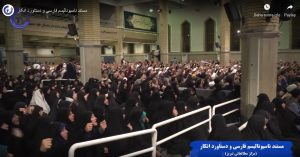 مستند ناسیونالیسم فارسی و دستاورد انکار
