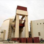 تولید اورانیوم فلزی توسط ایران و انتقاد شدید روسیه