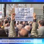 بحران اقتصادی موجود در ایران و سیاست خارجی رژیم – دیدگاه