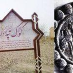 کشف لوح قیل قمیش سومریان پروتوتورک در تپه باستانی گوی تپه اورمیه