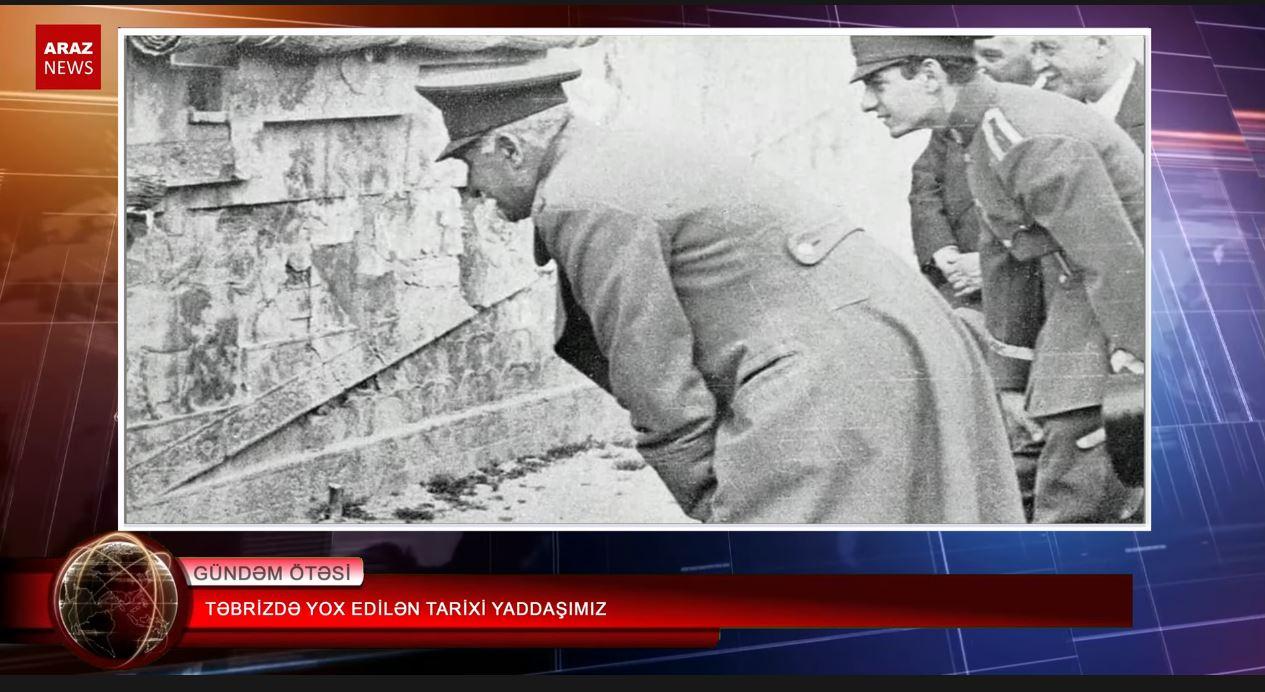 تبریزده یوخ ائدیلن تاریخی یادداشیمیز!