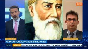 مصاحبه تلویزیون تیوی نت ترکیه با دکتر محمدرضا هیئت در مورد توهین به حکیم فضولی...