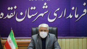 زندان و جزای نقدی نتیجه انتقاد از فرماندار سولدوز