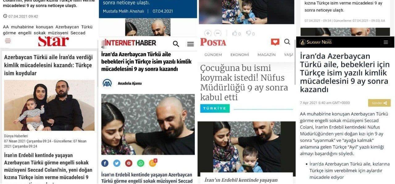 صدور شناسنامه برای کودک آذربایجانی پس از ۹ ماه