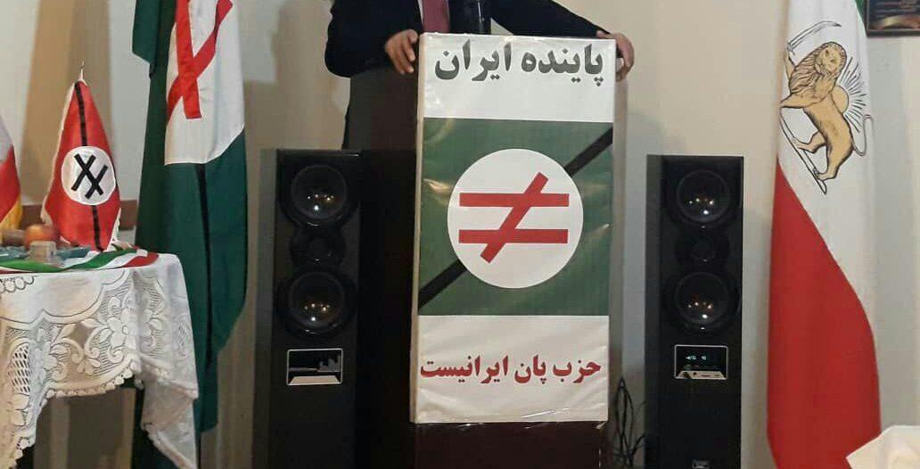 حزب پانایرانیست ایران از جمهوری اسلامی خواست تا وقایع ۱۹۱۵ را به عنوان نسل کشی بپذیرد