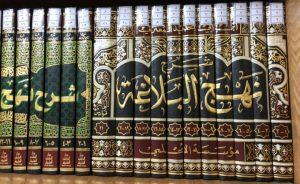 جعل تاریخ توسط مترجمین کتب مذهبی در ایران