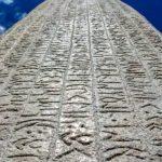 آیا تورکی زبانی محلی است؟