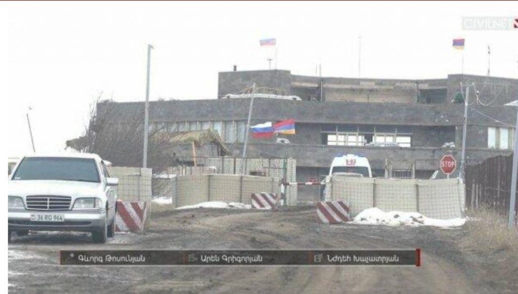 روسیه دو پایگاه نظامی در منطقه زنگهزور ایجاد کرد