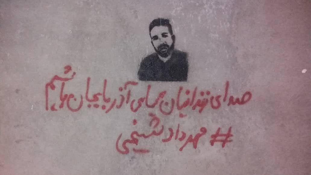 صدای زندانیان سیاسی آذربایجانی باشیم