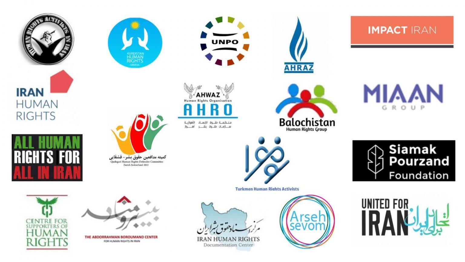 هجده سازمان حقوق بشری و مدنی در بیانیه ای مشترک، خواستار آزادی علیرضا فرشی شدند