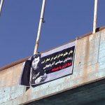 درخواست آزادی علیرضا فرشی با چاپ و توزیع هزاران چاپنوشته در تبریز