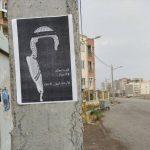 فعالین آذربایجانی با توزیع صدها پوستر در سطح شهر اردبیل خطاب به ملت عرب خوزستان؛