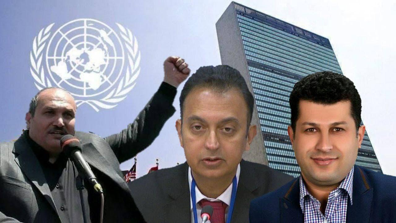انعکاس وضعیت عباس لسانی و علیرضا فرشی در آخرین گزارش جاوید رحمان درخصوص وضعیت حقوق بشر ایران