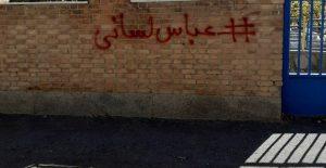 دیوار نویسی در حمایت از زندانیان سیاسی آذربایجانی در اورمیه