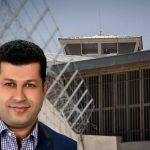 انتقال علیرضا فرشی به حسینیه بند ۹ زندان تهران بزرگ